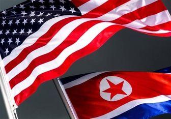 مرکز پژوهشهای مجلس: کره شمالی تجربه ناموفقی در مذاکره با آمریکا دارد