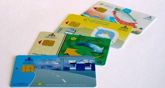 پلیس با پدیده خرید و فروش کارت سوخت برخورد می کند