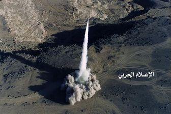رونمایی یمنیها از موشک بالستیک جدید