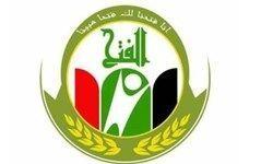 حماس دستگیری اعضای جنبش فتح در نوار غزه را تکذیب کرد