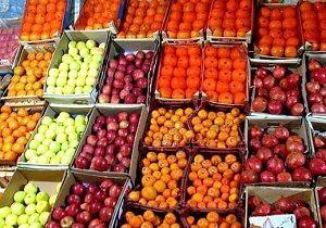 نرخ مصوب انواع میوه در روزهای پایانی سال