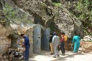 غار آبی زیبا در مهاباد/ عکس