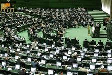 تصویب لایحه استرداد مجرمین بین ایران و قزاقستان