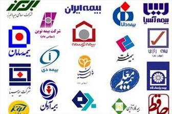 آغاز همکاری مجدد بیمههای ایرانی و خارجی