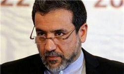 کدام اختلاف آقای عراقچی؟ اسیر نقشه اروپا و آمریکا نشوید