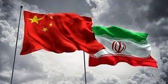 پیامدهای سند همکاری ایران و چین برای آمریکا