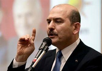 وزیر کشور ترکیه: با همکاری ایران و عراق مانع جدایی اقلیم کردستان شدیم