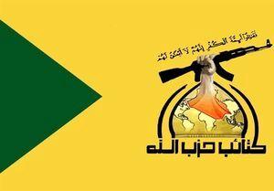 آمریکا، عربستان و رژیم صهیونیستی در معرض انتقام ترور شهید فخریزاده هستند