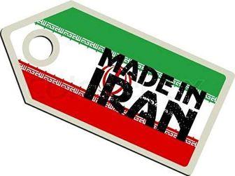 دستور ویژه دولت برای گسترش بازار کالاهای ایرانی