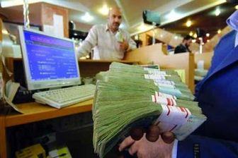 بانکها چقدر وام دادند؟