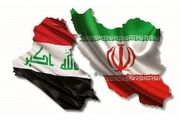 عراق: امنیت ایران را امنیت خود میدانیم