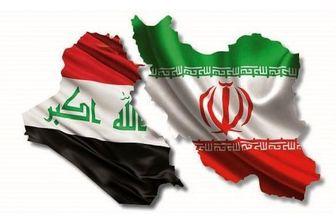 موانع توسعه روابط اقتصادی ایران و عراق