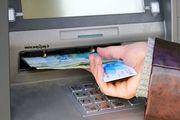 سرقت 20 میلیونی از خودپرداز بانک