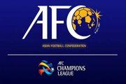 حذف تنها جریمه AFC برای باشگاه ها نیست