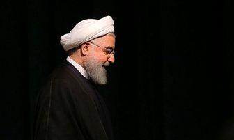 نامه روسای کمیسیونهای مجلس به روحانی