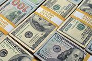 نرخ ارز بین بانکی در 12 اسفند 99