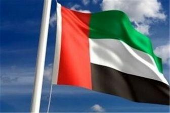 امارات جاسوس بازی را رد کرد