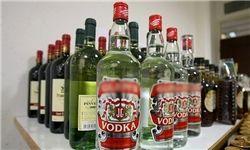 مسمومیت ۱۴نفر بر اثر مصرف مشروبات الکلی