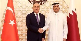دیدار وزیر خارجه ترکیه با همتای قطری