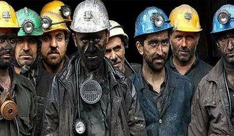 خبر خوب برای 14 میلیون کارگر ایرانی