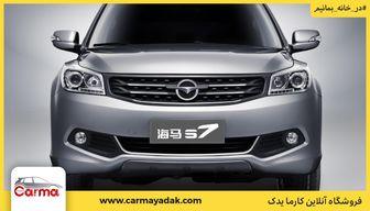 از خرید خودرو تا خرید لوازم یدکی خودروهای چینی