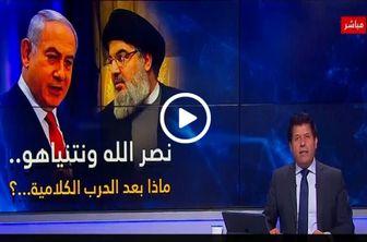 مجری پرطرفدار عرب: ایران قوی است و در برابر فشار اقتصادی زانو نمیزند