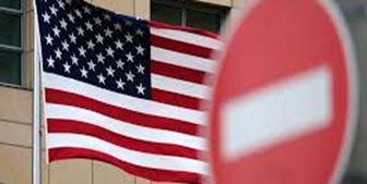 آمریکا در عرصه بین الملل منزوی شده است