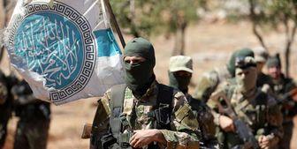 دستگیری 5 سوری در ترکیه به اتهام عضویت در «هیئة تحریر الشام»