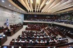 لایحه دولت-ملت یهود به رأی گذاشته میشود