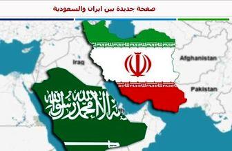 درخواست نخست وزیر لبنان از تهران