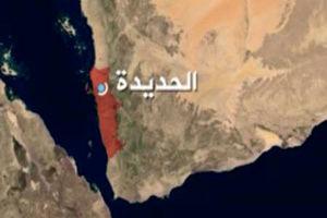 دولت فراری یمن: الحدیده باید تحت کنترل ما باشد