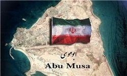 موضع آمریکا درباره جزایر سه گانه اعلام شد