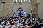 بدترین سناریوی پیشِروی اسرائیل از دید اندیشکده صهیونیستی