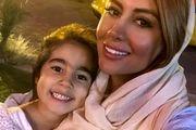 همسر «بابک جهانبخش» درکنار فرزندانش/ عکس