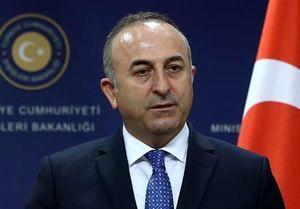 هشدار ترکیه در مورد اعمال تحریم ها علیه ایران