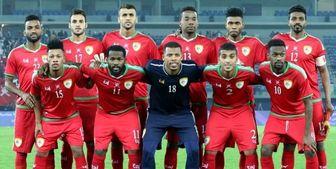 قطعی شدن صعود تیم ملی عمان به مرحله بعدی جام جهانی