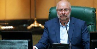 جلسه غیر علنی مجلس با حضور وزیر دفاع آغاز شد