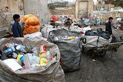 آشغالهای دوست داشتنی منبع تولید ثروت