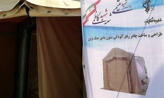 رونمایی از چادر ضدعفونیکننده توسط نیروی زمینی سپاه