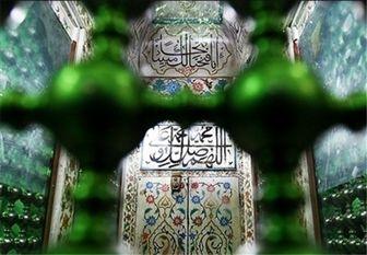لغو تجمعات مذهبی و مراسم تحویل سال در بقاع متبرکه