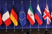 ریابکوف: کمیسیون اجرای برجام باید زودتر تشکیل شود