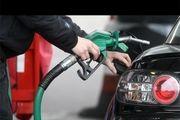 بنزین سهمیهبندی می شود؟