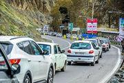 آخرین وضعیت ترافیکی امروز (۲۸ فروردین ماه ۹۸)
