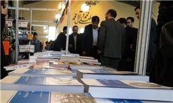 افتتاح نمایشگاه کتاب ویژه هفته بسیج