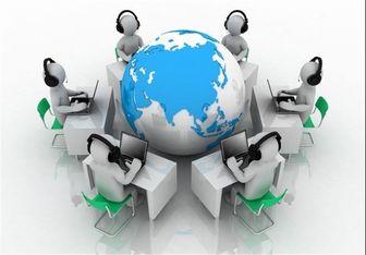 «کنفرانس بینالمللی نوآوری در علوم و تکنولوژی» در اسپانیا برگزار می شود