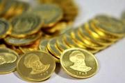 قیمت سکه و طلا در 19 فروردین 1400 /کاهش 100هزار تومانی قیمت سکه