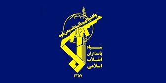 بیانیه سپاه پاسداران انقلاب اسلامی در محکومیت اقدام رئیس جمهور فرانسه