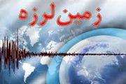 زمین لرزه 4.4 ریشتری بهاباد را لرزاند