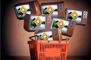 آگهیهای اغراق آمیز و مخاطب بیدفاع تلویزیون
