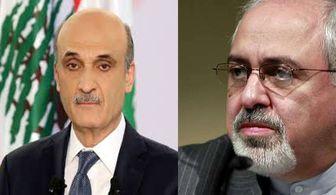 واکنش ایران به دروغ جعجع در مورد ظریف